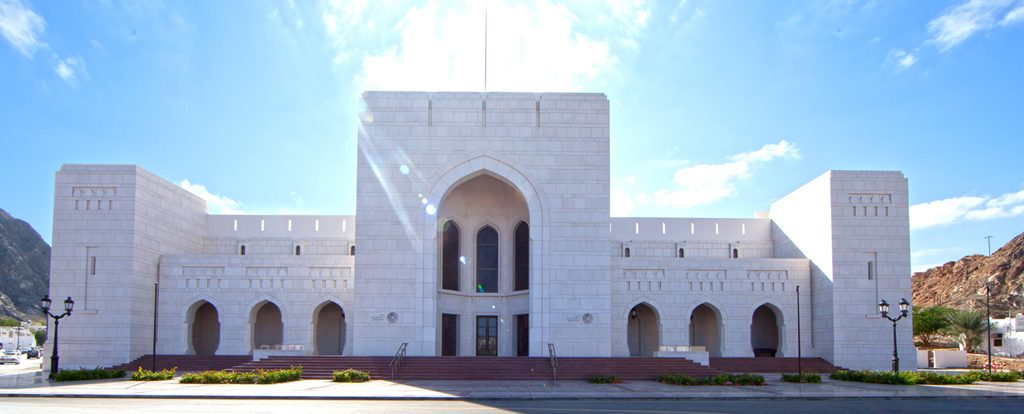 national-museum-oman