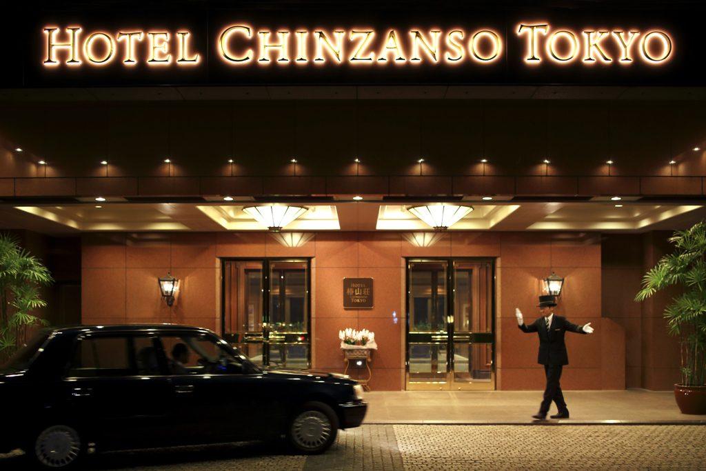Hotel-Chinzanso-Tokyo-Entrance